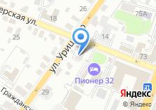 Компания «Строящееся административное здание по ул. Урицкого» на карте