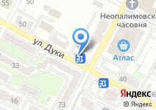Компания «Гастрономчик» на карте