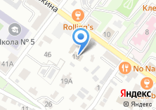 Компания «Учебно-аналитический центр охраны труда» на карте