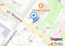 Компания «Mouzenidis Travel-Брянск» на карте