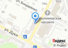 Компания «АгроТехноВита» на карте