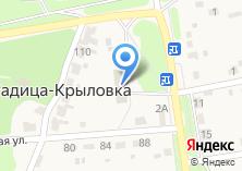 Компания «Администрация пос. Радица-Крыловка» на карте