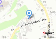 Компания «Управление ветеринарии Брянской области» на карте