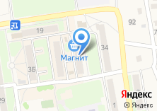 Компания «ГранПью» на карте