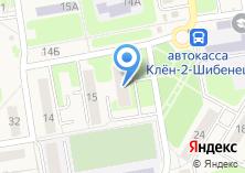 Компания «Магазин детской одежды на ул. Карла Маркса» на карте