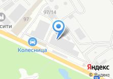 Компания «ИнТех» на карте