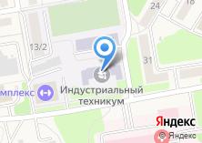 Компания «Фокинский индустриальный техникум» на карте