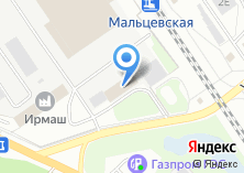 Компания «Ирмаш» на карте