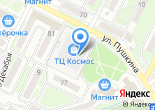 Компания «Дом культуры им. Ю.А. Гагарина» на карте