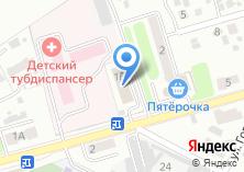 Компания «Комплексный центр социальной адаптации для лиц без определенного места жительства и занятий Володарского района» на карте