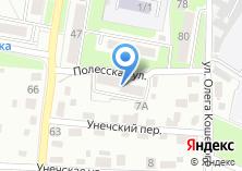 Компания «Перигей» на карте