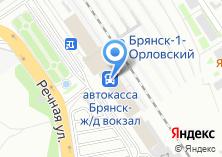 Компания «Вокзал Брянск-1 Орловский» на карте