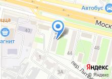 Компания «Нотариус Котляр М.Н» на карте