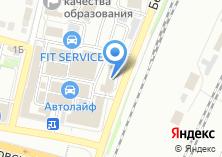 Компания «Бинкос» на карте