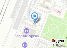 Компания «Фокинский учебно-спортивный центр» на карте