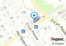 Компания «С-Стандарт» на карте