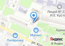 Компания «Отделение по делам несовершеннолетних Фокинского района» на карте