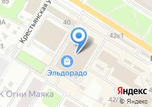 Компания «Капучино» на карте