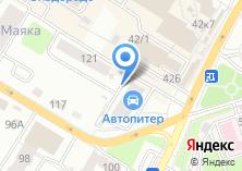 Компания «Diadema» на карте