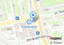 Компания «Intell`ект» на карте