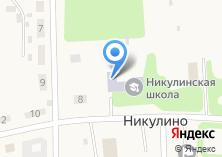 Компания «Никулинская средняя образовательная школа» на карте
