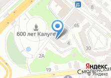 Компания «Калуга Связь Сервис» на карте