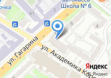 Компания «V2» на карте