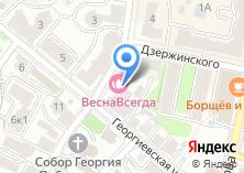Компания «Управление социальной защиты г. Калуги по Ленинскому округу» на карте