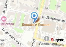 Компания «Деловая Россия» на карте