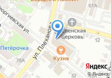 Компания «ЮККА» на карте