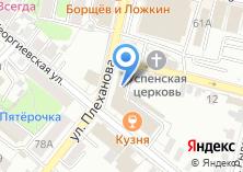 Компания «Старт Телеком Калуга» на карте