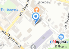 Компания «Георгиевское» на карте
