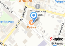 Компания «Пивная кузница» на карте