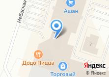 Компания «Happy Land» на карте