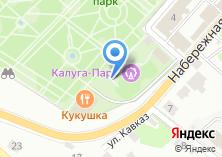 Компания «Калуга-Парк» на карте