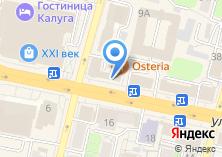 Компания «СИ-ТЭК» на карте