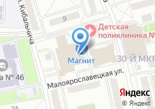 Компания «Ателье на ул. Кибальчича» на карте