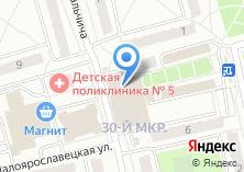 Компания «Экспресс Чистка» на карте