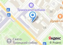 Компания «АвтостильСервис» на карте