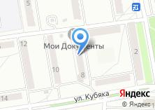 Компания «Управление по работе с населением на территориях Московского округа» на карте
