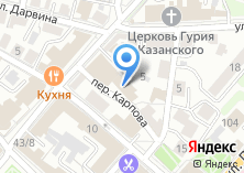 Компания «Деал-сервис» на карте