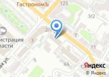 Компания «Прокуратура Калужской области» на карте