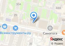 Компания «ИТиС» на карте