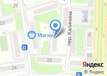 Компания «САЙТ БЕСПЛАТНЫХ ОБЪЯВЛЕНИЙ 40USLUG.RU» на карте