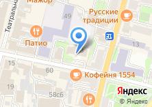 Компания «Управление делами Городского Головы г. Калуги» на карте