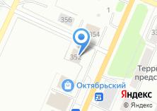 Компания «Северное» на карте