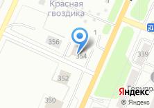 Компания «СТРОИТЕЛЬНАЯ КОМПАНИЯ СТАНДАРТ МАСТЕР» на карте