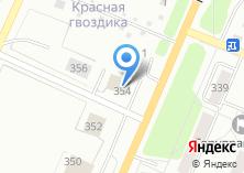 Компания «Пивкоф» на карте