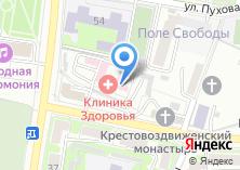 Компания «Учебно-методический центр Калужской области» на карте