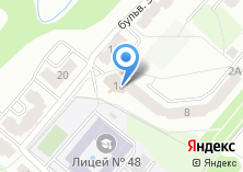 Компания «Терепец участковый пункт полиции» на карте